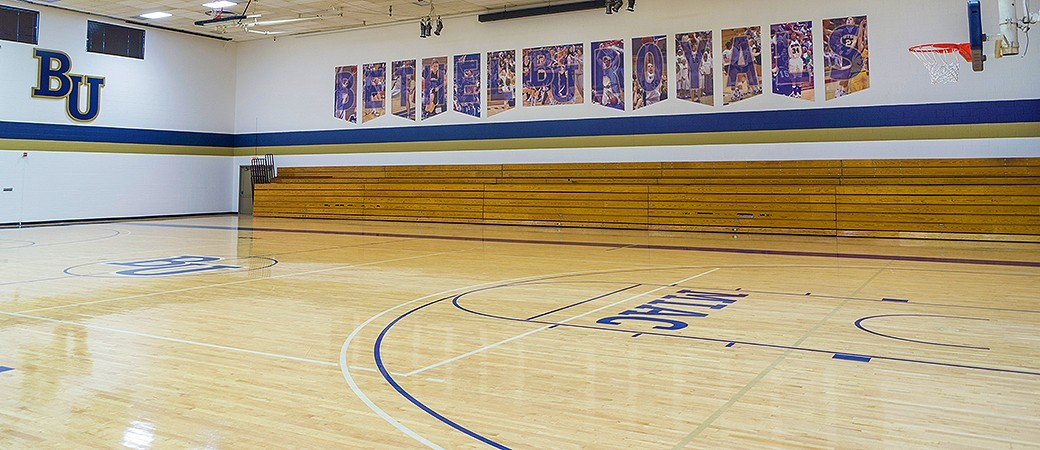 The inside of the Robertson gym