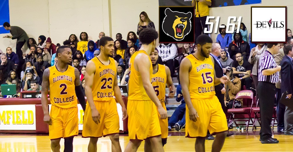 Clarence White Men S Basketball Bloomfield College Athletics